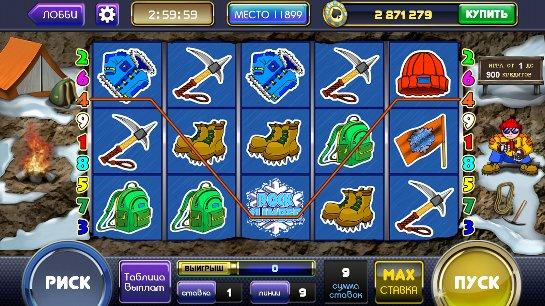 Интернет-казино Вулкан Чемпион  – лучшее место для проведения досуга