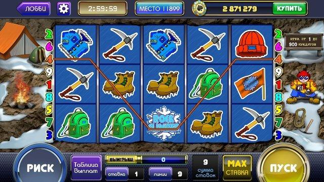 Заходите, играйте и зарабатывайте в казино с игровыми автоматами Вулкан