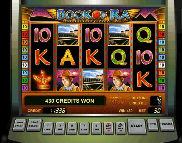 Как играть в казино Вавада на деньги?