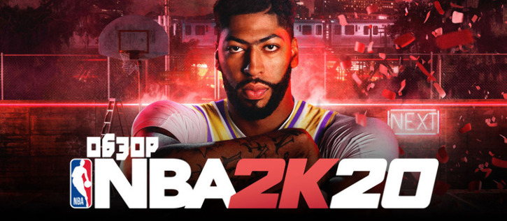 10-летие PlayStation Plus: NBA 2K20, Rise of the Tomb Raider и Erica в июле