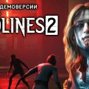 Релиз игры Vampire: The Masquerade – Bloodlines 2 перенесён на 2021 год