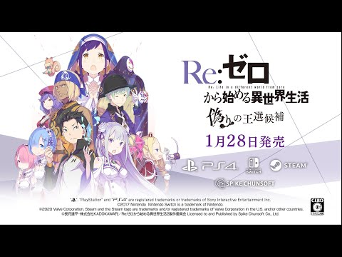 Японская ТВ-реклама игры Re:ZERO – Starting Life in Another World: The Prophecy of the Throne